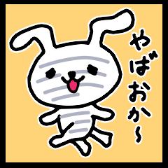 パリピポウサギ2