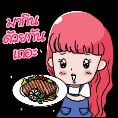 Yummy Girl