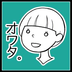短髪女子専用(マッシュスタイル)