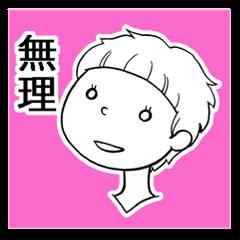 短髪女子専用(ふわふわショート)