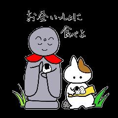 子猫の茶々丸3