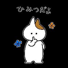 子猫の茶々丸4