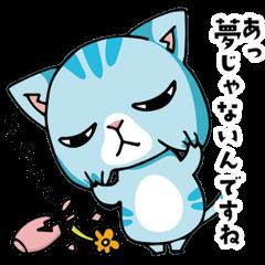 イマサラ敬語スタンプ (猫) まめまめ工房