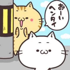 [LINEスタンプ] ぬこ太ときどきトラキチ4 励まし編