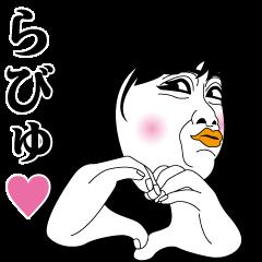 変顔オールスターズ15