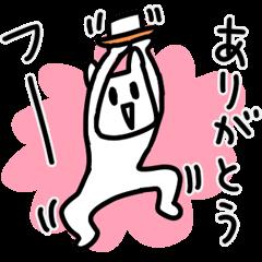 心踊るうさぎのスタンプ