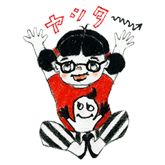 モノ シスターズ (Mono girl Vol,2)
