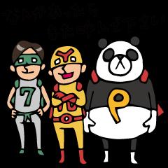 Do your best. Heroes. Episode 8