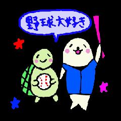 かめあざらし2 ~野球編~