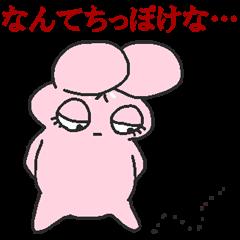 [LINEスタンプ] うさプリ