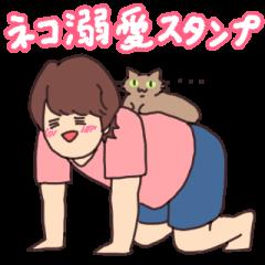 ネコ溺愛スタンプ