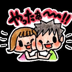 [LINEスタンプ] 兄妹がいる日常:By あんこ日和 (1)