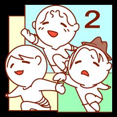 ゆるい3人 2