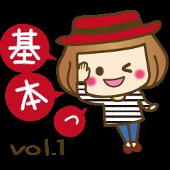 ベニちゃん1【基本/日常パック】