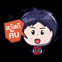 Nong Phun