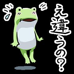 カエルのケロさん5   来る?来ない?編