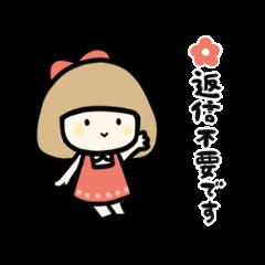 りぼんちゃんの生活