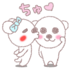 [LINEスタンプ] ♡かわいすぎるくま♡ (1)