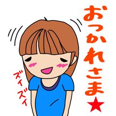 神戸のたれ目女子