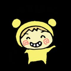 きいくま 北九州~豊前