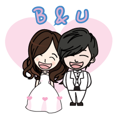 Bride&Groom VS B&U
