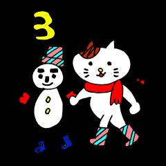 津軽弁だよ☆ニャンだびょん 3