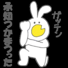 ★☆ちょっと上からうさかっぱ4★☆