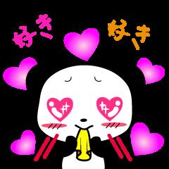 パンダの本気~デート編~