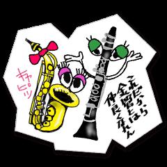 吹奏楽部一本化計画