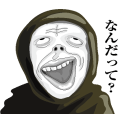 黒頭巾さん【変顔編】