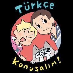 たぶん日本初、トルコ語スタンプ!