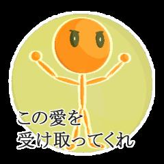 [LINEスタンプ] スーパー棒ヒーロー