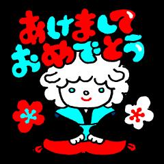 ひつじちゃんの和風お正月スタンプ 改訂版