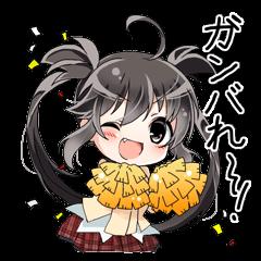 おとめ桜の伝説 「小峰シロ版」