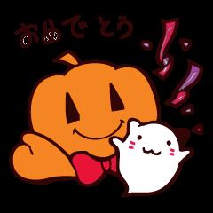 かぼちゃとおばけ