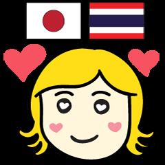 カノムちゃんのタイ語日本語トーク