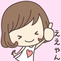 プリティガール 関西弁