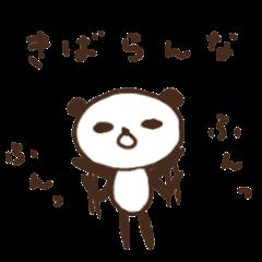 ラクガキぱんだ(鹿児島弁ver)
