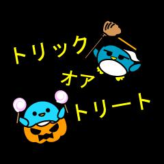 まるペン 秋の行事編