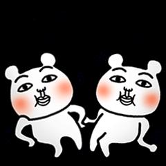くま田 くま男のシュールな日常 4