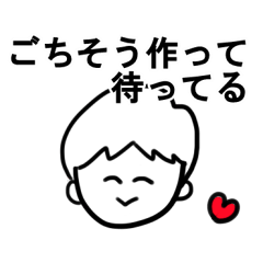 [LINEスタンプ] 料理男子