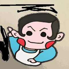 [LINEスタンプ] 七三分けあかちゃん・ぶーびちゃん (1)