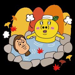 みかん花2【秋を楽しむ編】