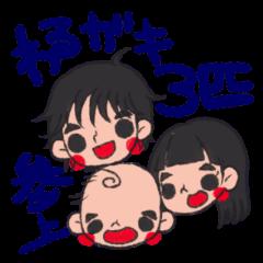 Team 村森 時々 めいちゃん