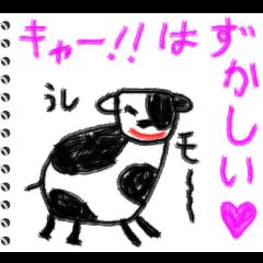 幼稚園児の絵日記 4(大人の女子用)