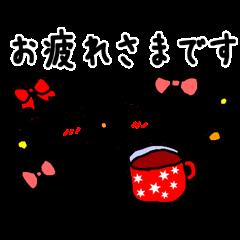 顔文字 & アニマル