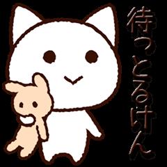 熊本弁にゃんこ!