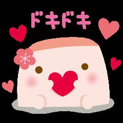 [LINEスタンプ] はんなり豆腐スタンプPART2 (1)