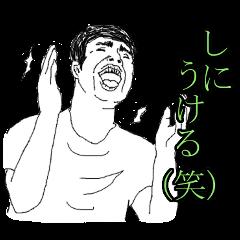 沖縄方言★おじコレ