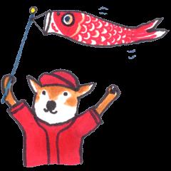 赤い野球犬